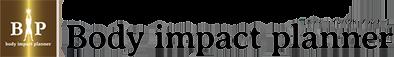 完全個別指導型パーソナルトレーニングジム Body impact planner【BIP】